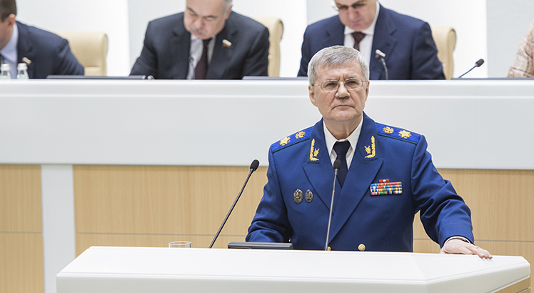 Prosecutor General was dissatisfied with the garbage reform in the DFO