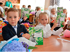 First-graders of Belogorsk will leave for vacation ahead of schedule