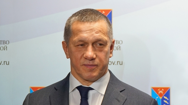 Yuri Trutnev arrived with a check in Magadan