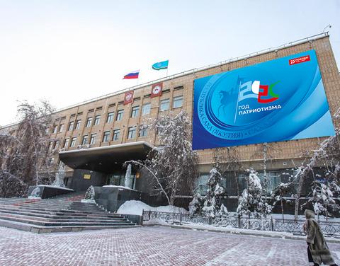The authorities of Yakutia refuse large purchases due to coronavirus