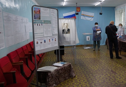 In the Jewish Autonomy, United Russia leads the elections