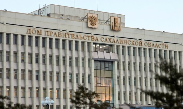 The government will be divided in two in the Sakhalin Oblast