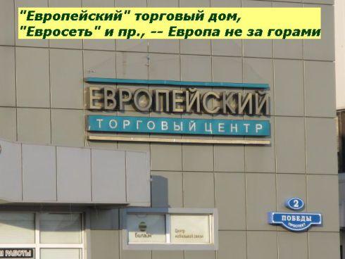 """Peter"" in Kamchatka"