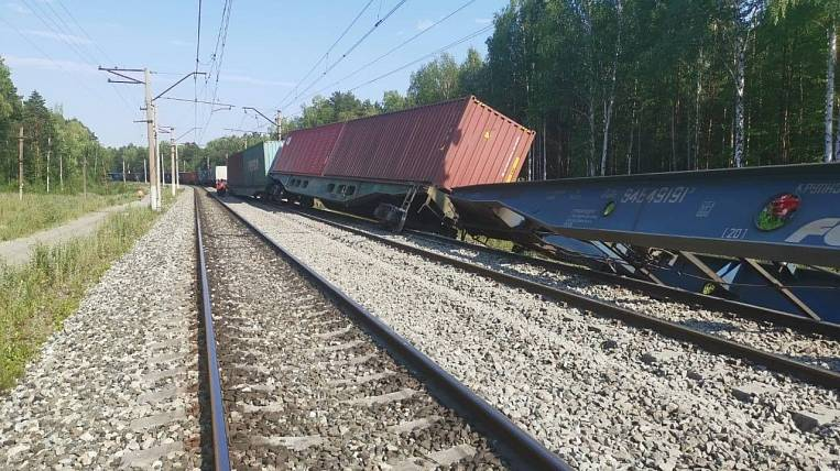 A criminal case after the descent of 10 wagons with fuel was opened in Transbaikalia