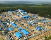Coronavirus quarantine removed at Chayandinskoye field in Yakutia