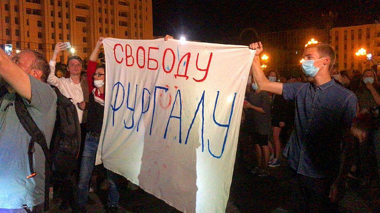 One man was detained at a rally in defense of Furgal in Khabarovsk