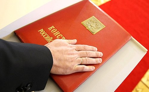 Voting on amendments to the Constitution will be postponed in Russia
