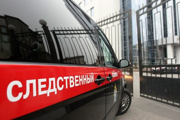 SC: searches in the government of Yakutia were due to fictitious acts