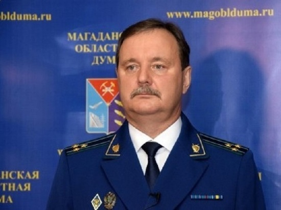 It became known the name of the new prosecutor of the Magadan region