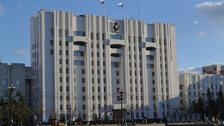 Residents of the Khabarovsk Territory asked to refrain from rallies