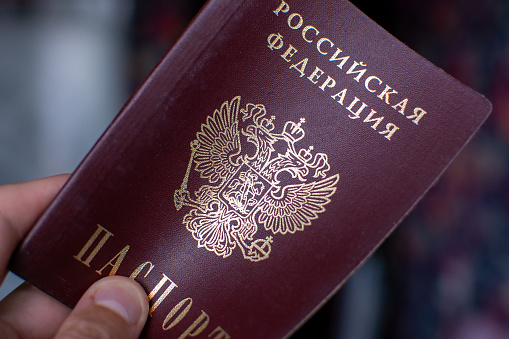 The validity of the passports of the Russian Federation to be replaced has been extended