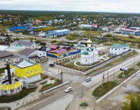 Two people suspect coronavirus in Yakutia