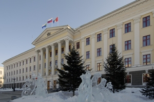 Khabarovsk administration was evacuated due to a bomb report