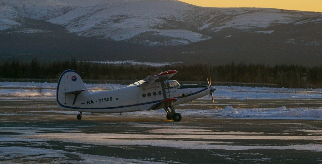 The first aircraft TVS-2MS arrived in the Magadan region