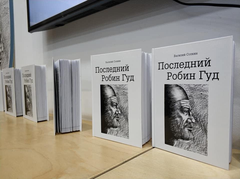 Sofya Okulovskaya.jpg