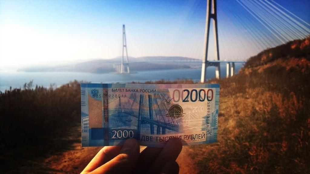 Vladivostok 2000.jpg
