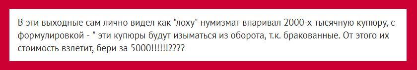 fishki.net .jpg