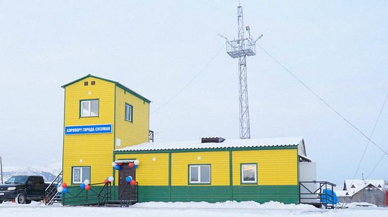 New airport terminal opened in Kolyma