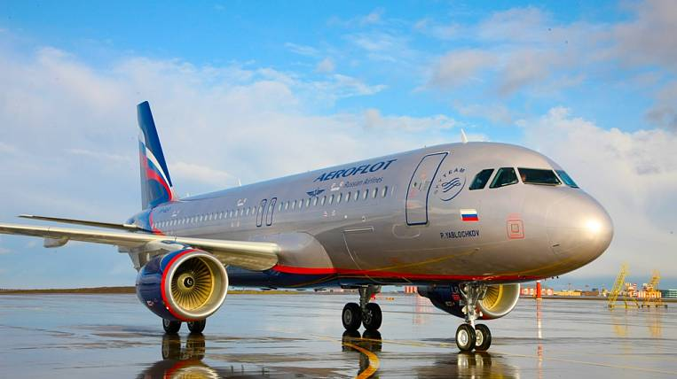 For air transportation from Yuzhno-Sakhalinsk to Moscow with