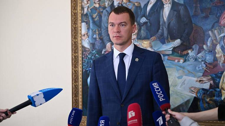 The new governor of the Khabarovsk Territory will take office 24 September