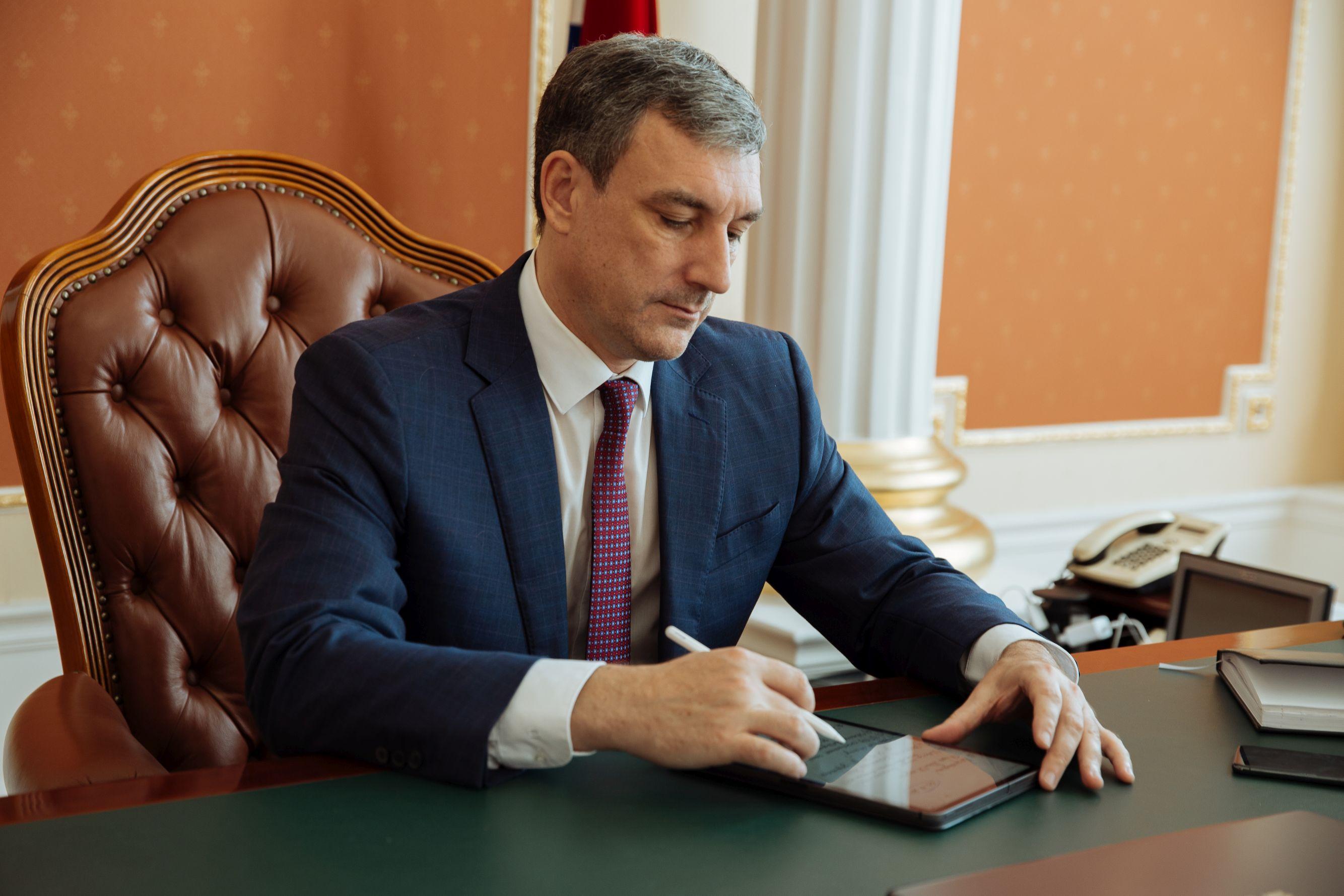Amur region: strength test passed