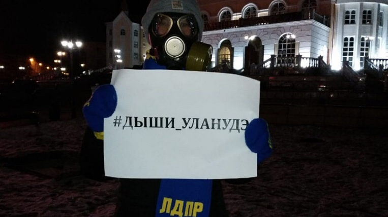 People in gas masks appeared on the streets of Ulan-Ude