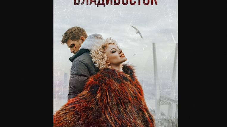 """The film """"Vladivostok"""" received low marks at the """"Kinotavr"""""""