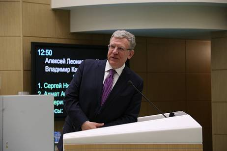 Kudrin: information about 80% of the forest fund is outdated by at least 10 years
