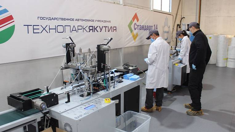 The revenue of the residents of the Technopark of Yakutia doubled