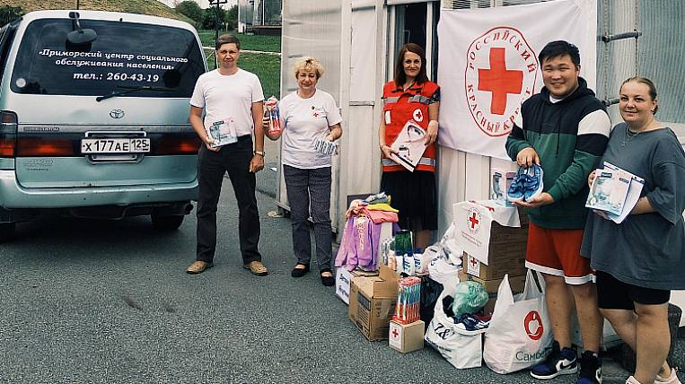 Parcels for Yakut children are collected in Primorye