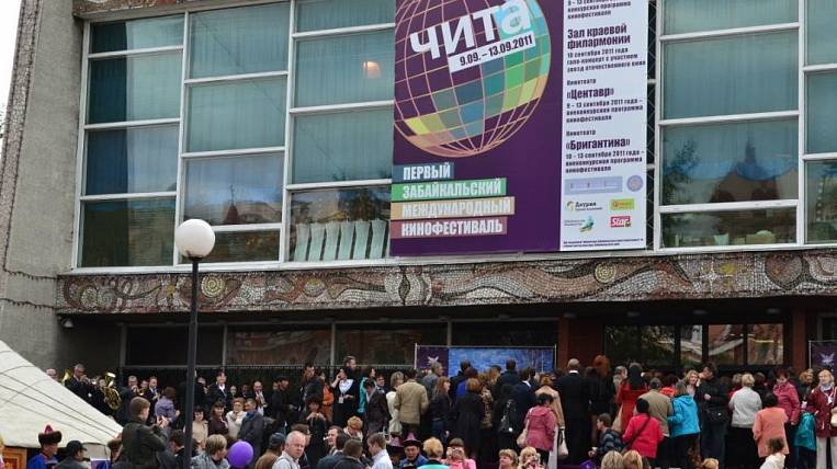 Economic problems caused the cancellation of the Trans-Baikal Film Festival in 2016