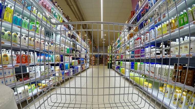 The list of essential goods approved by the Cabinet of Ministers