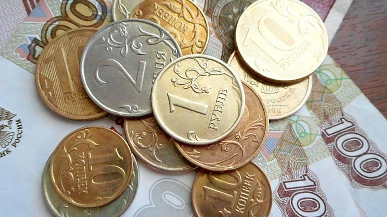 The size of regional payments has changed in the Irkutsk region