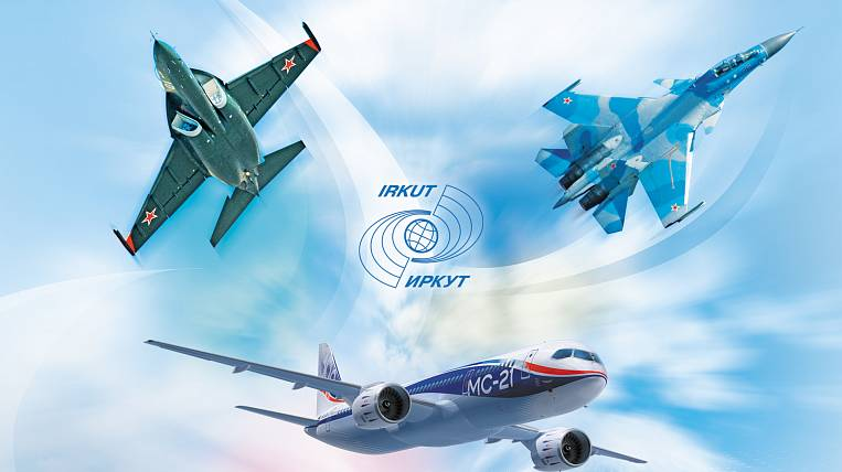 In the future, the new MS-21 airliner may become a transport aircraft - Yuri Slyusar