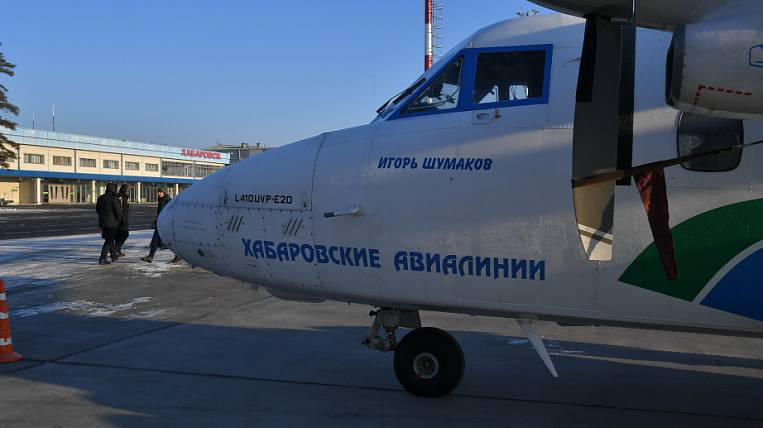 The names of the dead pilots called aircraft in the Khabarovsk Territory