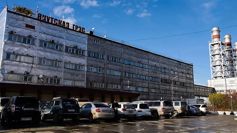 By 573 million rubles per year will be paid by Yakutskenergo for the lease of Yakutskaya TPP-2 RAO ES of the East