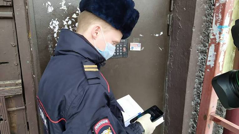 More than 20 Sakhalin residents will be punished for violation of self-isolation