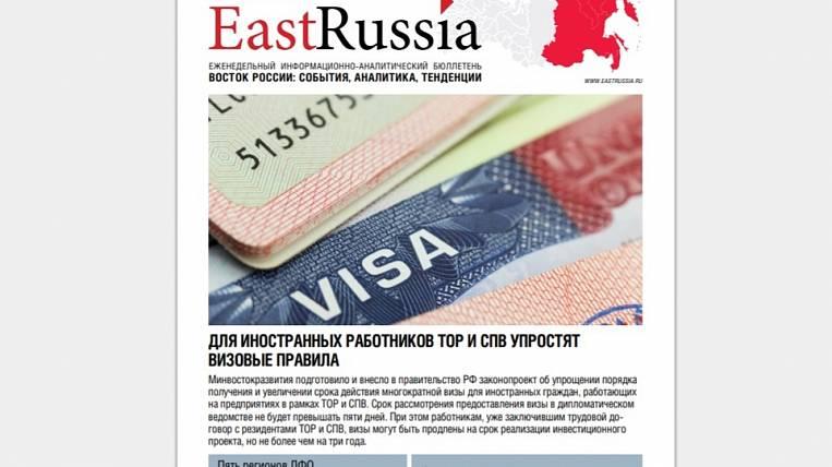 EastRussia Bulletin: Gold Mining Increases in Transbaikalia and Irkutsk Region