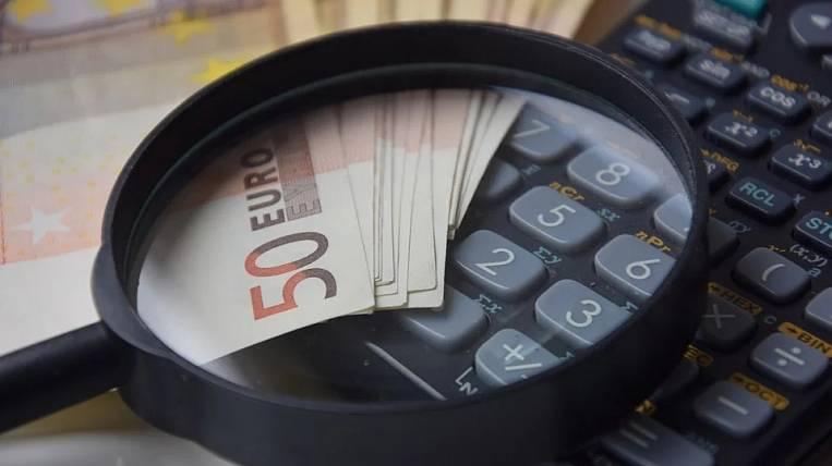 Accounting Chamber assessed the impact of coronavirus on the economy