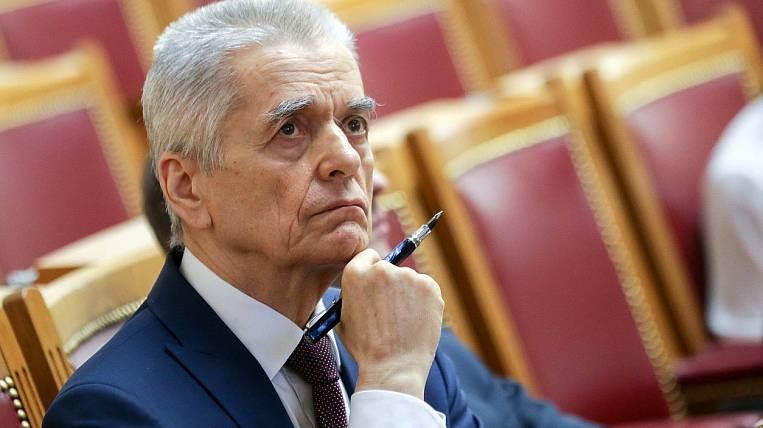 Onishchenko proposed to shorten the New Year holidays