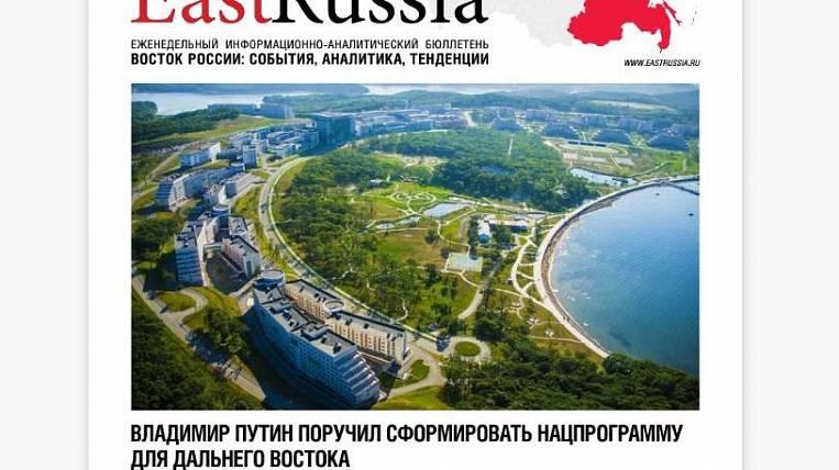 EastRussia Bulletin: Coal Production in Buryatia Increased by 38%