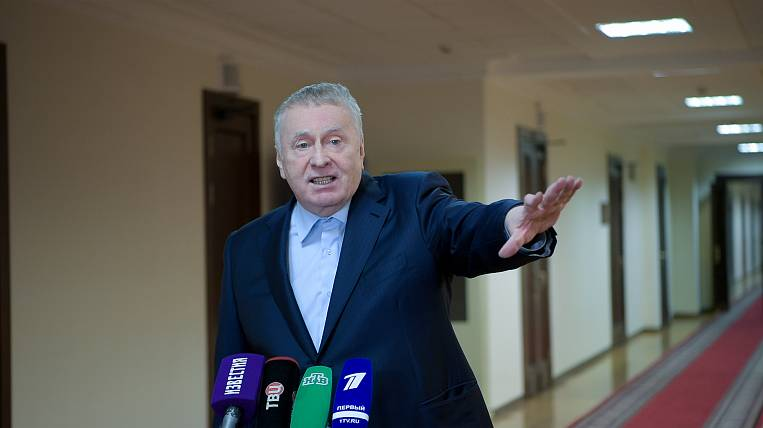 Zhirinovsky suggested adjusting gas prices in the Far Eastern Federal District