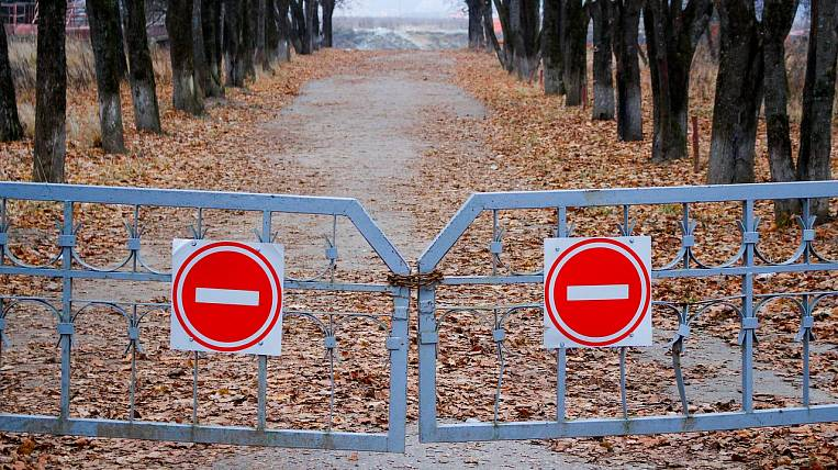 Entrance to the Svobodnensky district will be closed in the Amur Region
