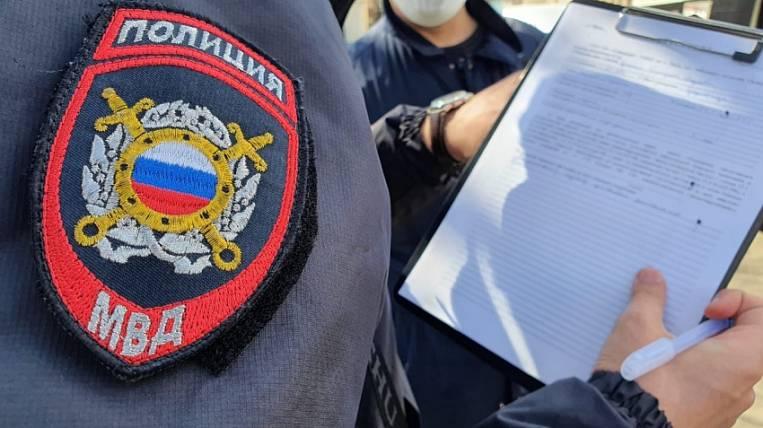 Self-isolation violators will be punished in Transbaikalia