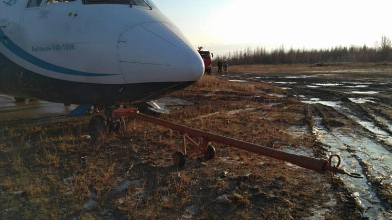 The plane rolled out of the landing strip in Yakutia