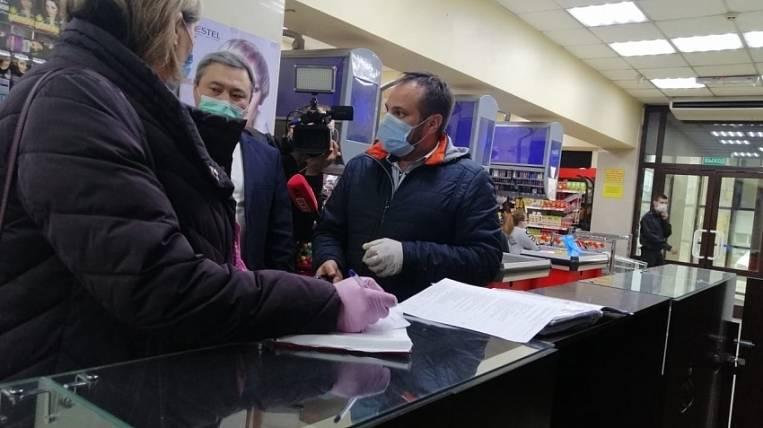 Coronavirus restriction regime extended in Transbaikalia