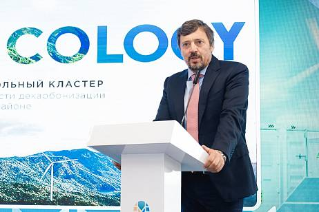 """Green Coal Cluster"" was presented by specialists of the Eastern Mining Company"