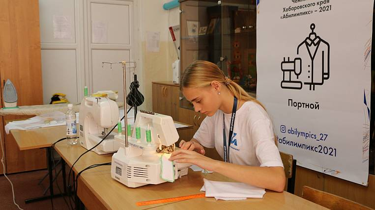 The regional stage of the Abilympics championship was held in Khabarovsk
