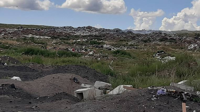 Unauthorized landfill to be liquidated for 550 million rubles in Transbaikalia