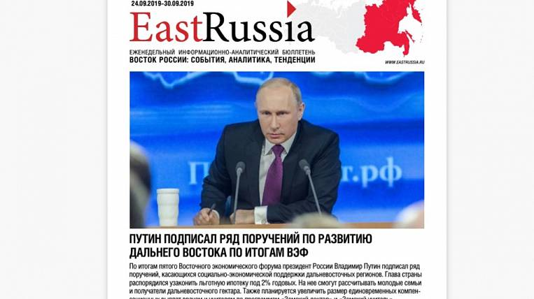 EastRussia Bulletin: Cargo turnover increased in ports of the Far Eastern Basin